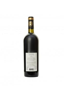 Saperavi - Feteasca Neagra: Cuvee Rouge