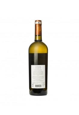 Sauvignon Blanc - Muscat: Cuvee Blanc